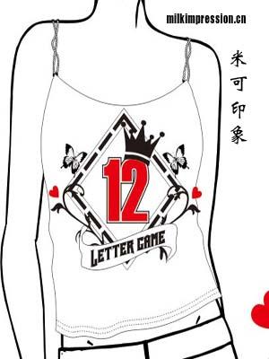永恒的12班-班服t恤设计图案