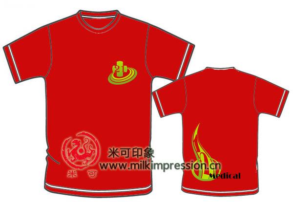 医药专业21班班服图案设计--酒红色班服t恤设计
