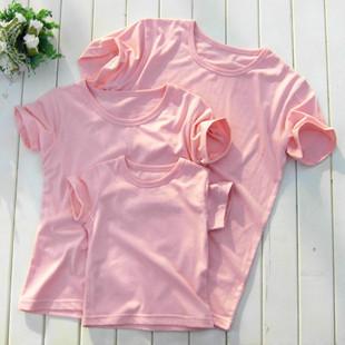 200克粉红色宽领全棉短袖空白t恤衫-文化衫-班服