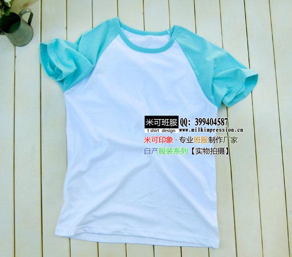 200克白搭蓝色插肩款短袖空白t恤-文化衫定做-班服