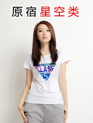 班服T恤款式